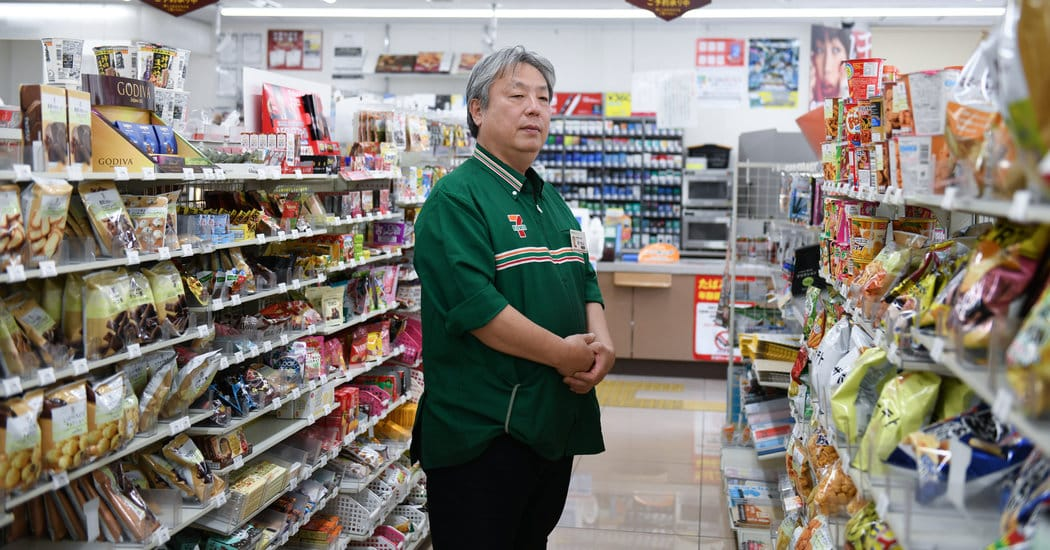 A 7-Eleven in Japan Might Close for a Day. Yes, That's a Big Deal.