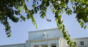 Treasury yields tick higher ahead of Fed meeting