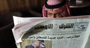 Gulf Arabs back Trump's Mideast efforts, but not peace plan
