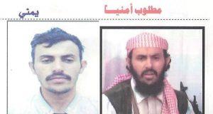 White House says US killed Qassim al-Rimi, leader of al-Qaeda in Yemen