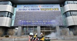 Coronavirus live updates: South Korea raises alert level to maximum, Italy and Iran cases spike